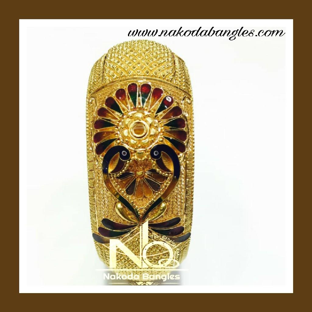 916 Gold Antique chud NB-1102