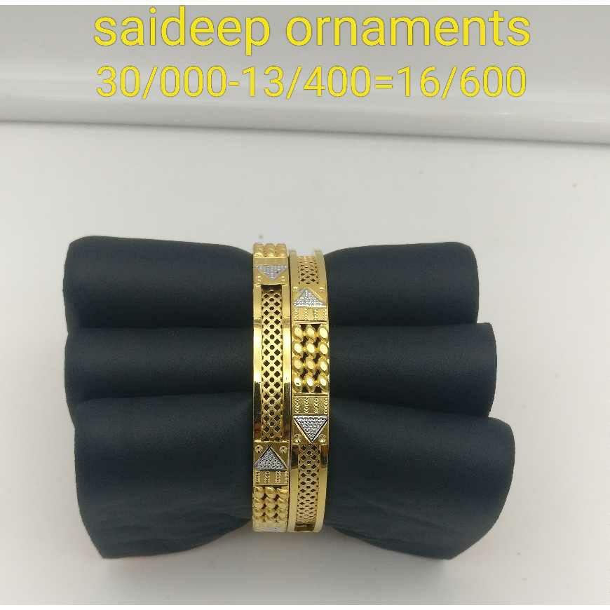 91622kt New Design Copper Kadli