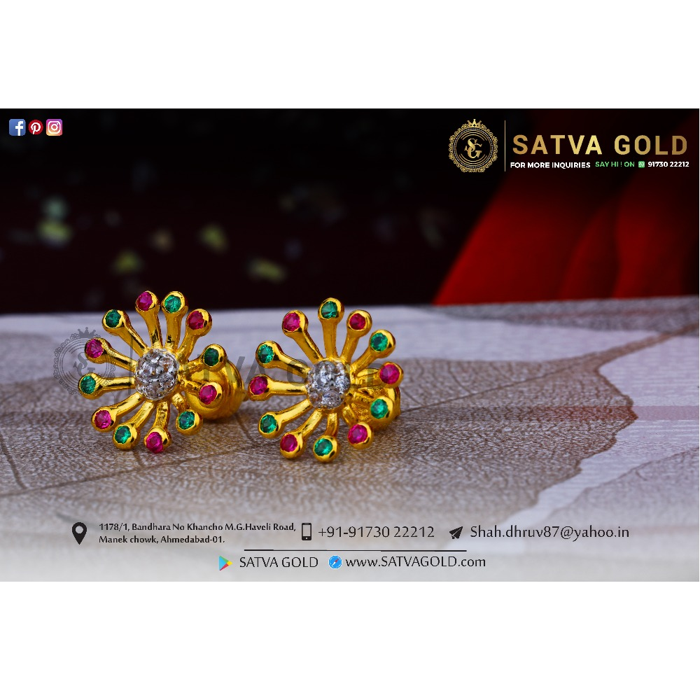 916 gold earrings sge-0042