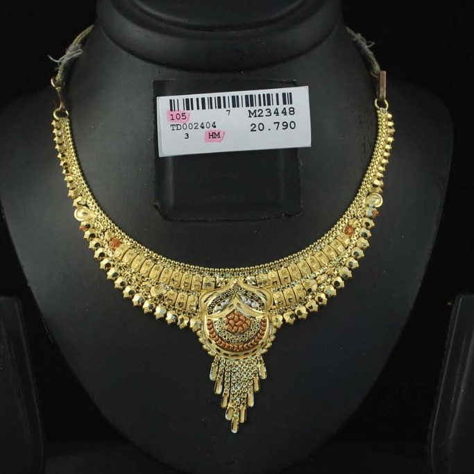 916 Gold Hallmark Necklace Set