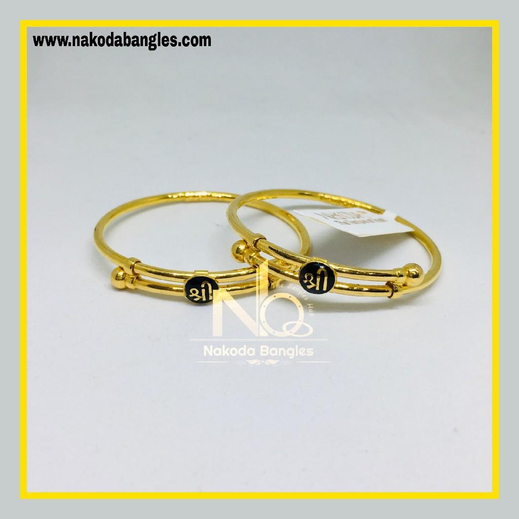 916 Gold Kids Copper Kadali NB - 1144