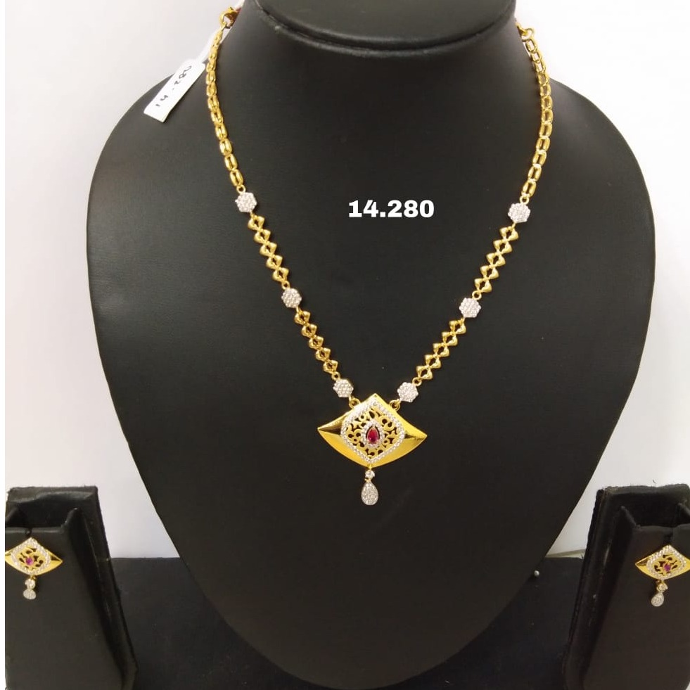 18 carat gold chain set.