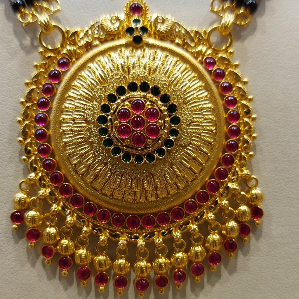 916 Hallmark, South Indian Mangalsutra