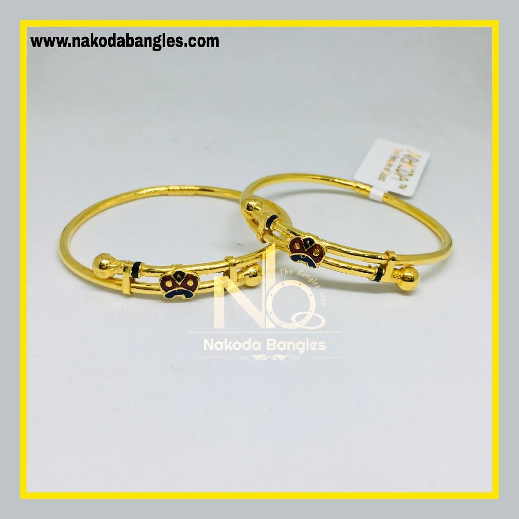 916 Gold Kids Copper Kadali NB - 1148