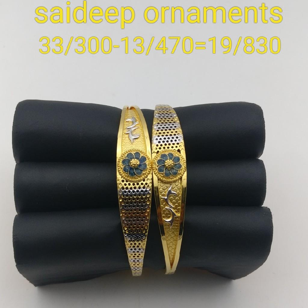 916 22 kt kadli copper Bangles