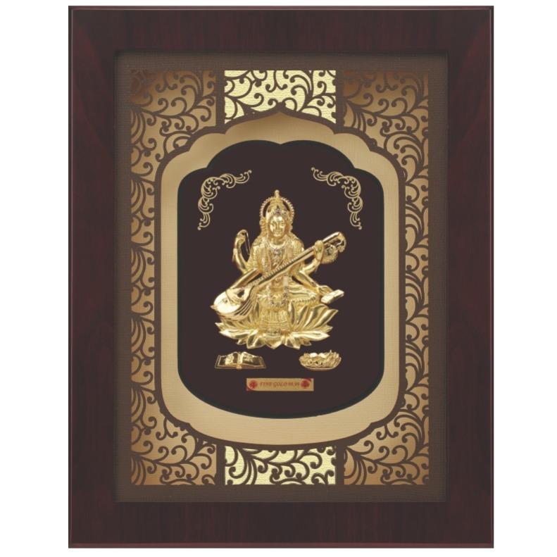 Medium Saraswati Elite Frame