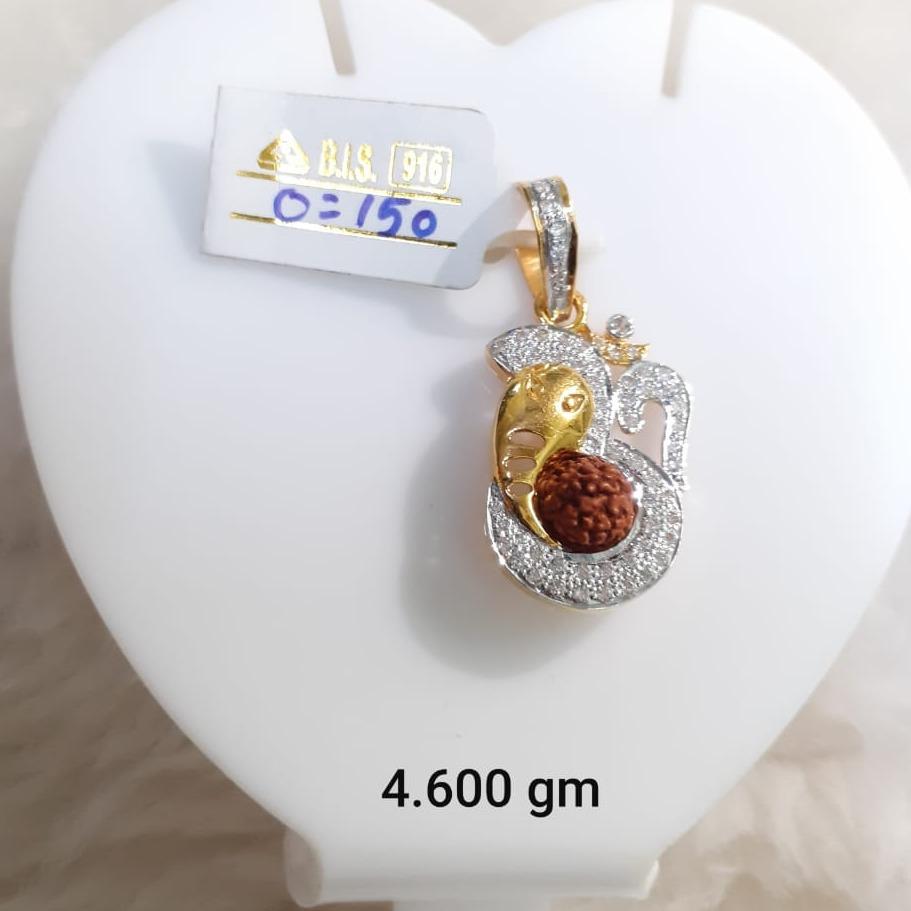 22KT Gold Rudraksh Om Shape Pendant KG-P02