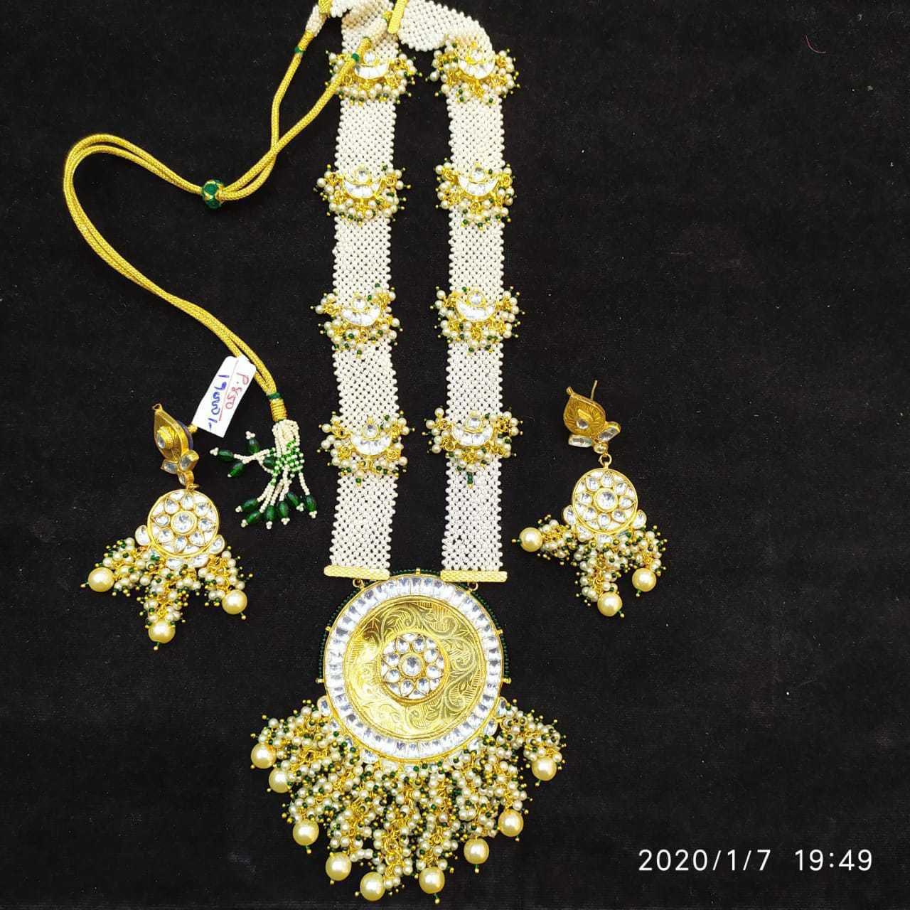 Designer Kundan Necklace Set#898