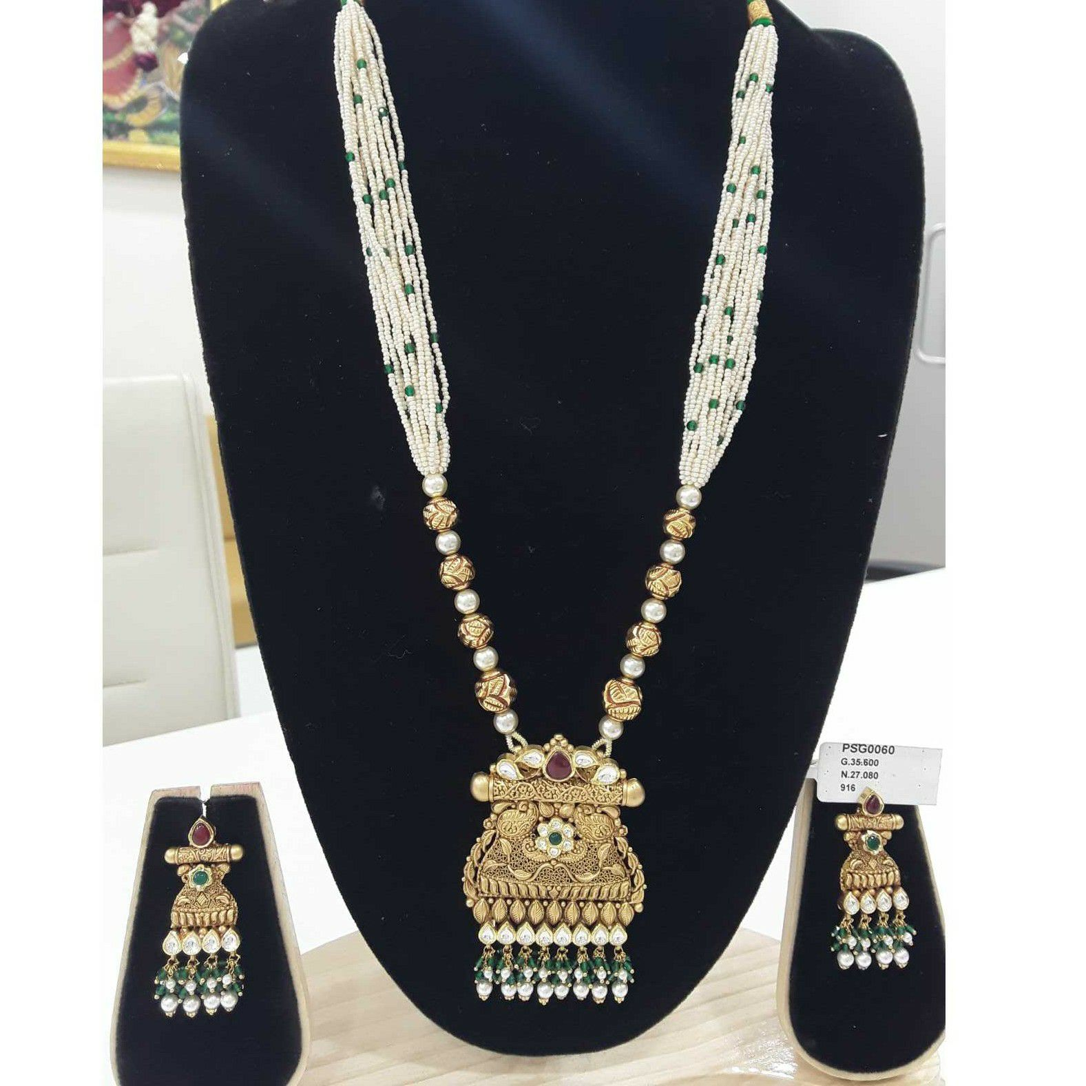 916 Antique White Chediyu Jadtar  Long Set