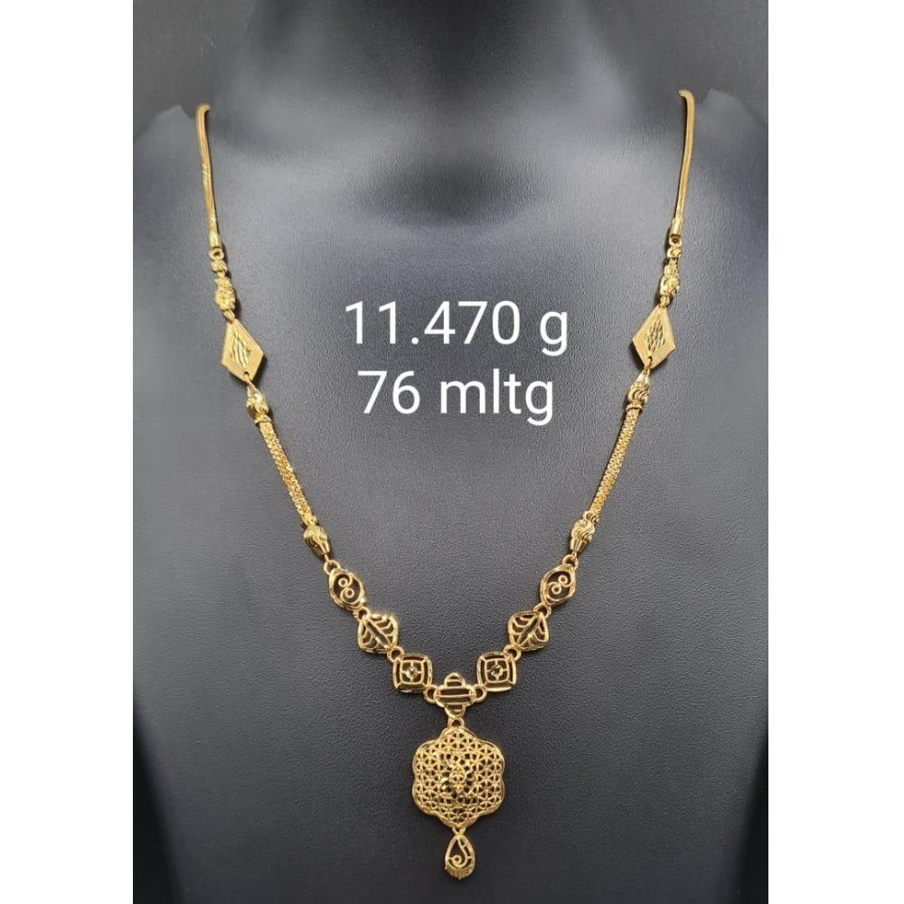 76 Melting Gold Pendant chain
