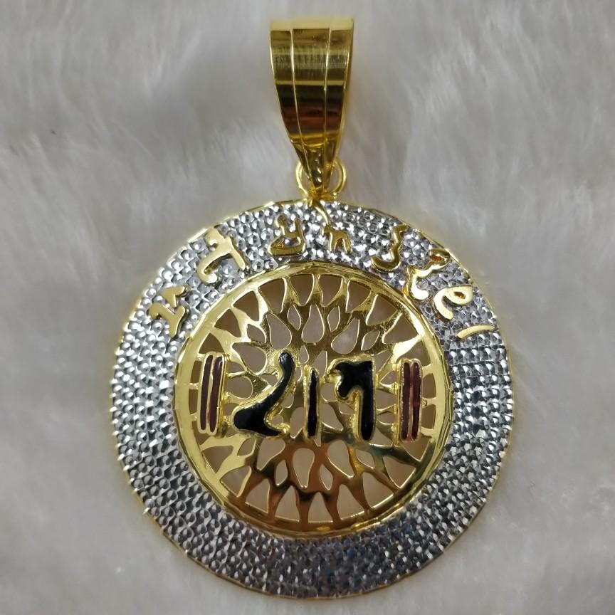 916 Gold fancy Gent's Pendant