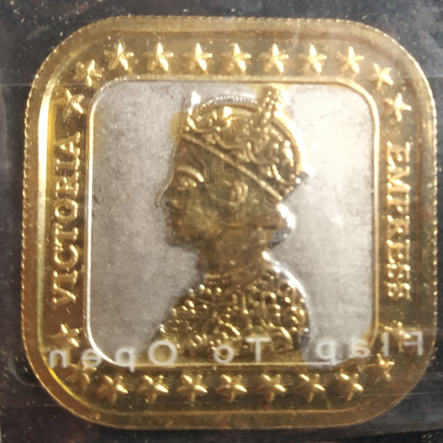 silver antique two ton Ganga jamna silver gold coin(sikka) 05
