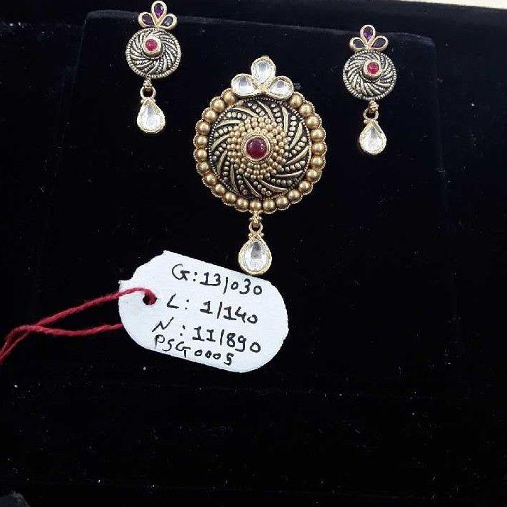 916 Antique  Fancy Round Design P.set