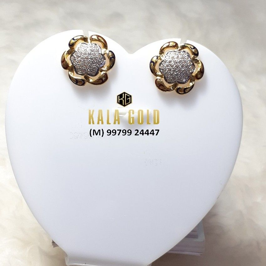 916 Earrings Gol Butti (Round Earrings)