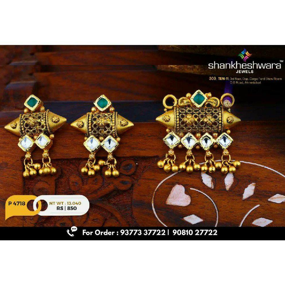 916 Gold Antique Tanmaniya