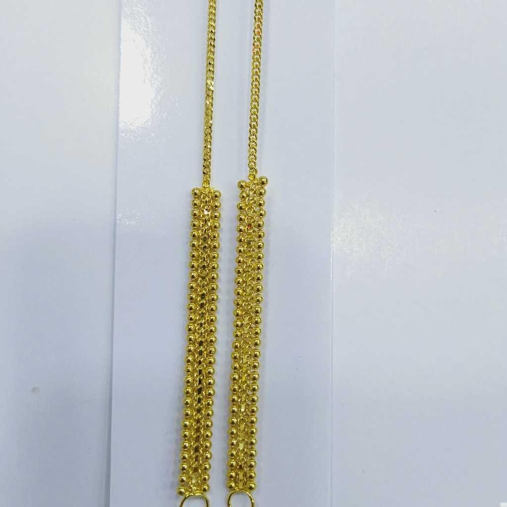 840 Gold Kanser RJ-K050
