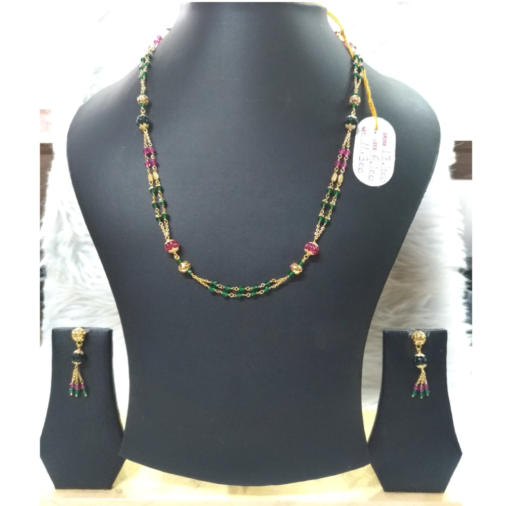 916 Gold Fancy Colorful Chain Mala