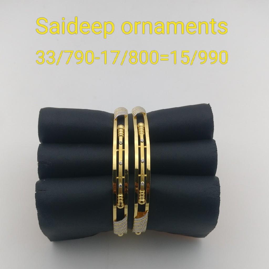 916 22 kt Gold Cooper kadli light weight design new
