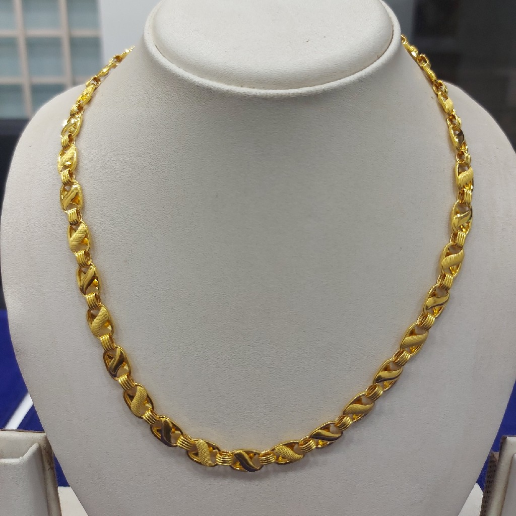 760 Gold Fancy Chain RJ-C002