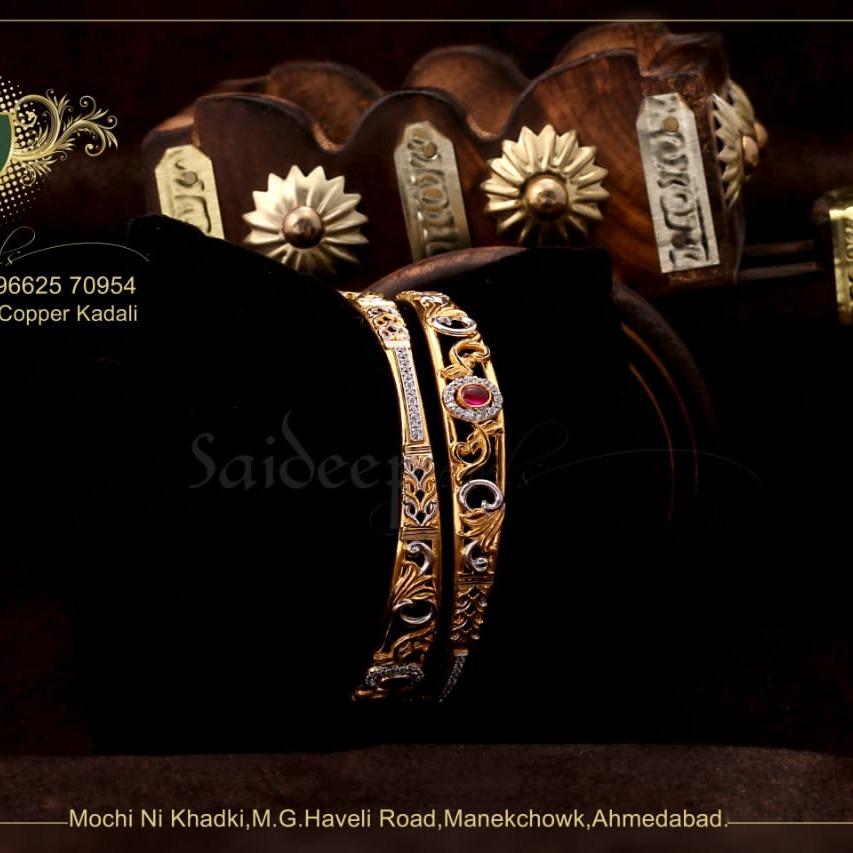 916 Hallmark Kundan Gold Design Bangle