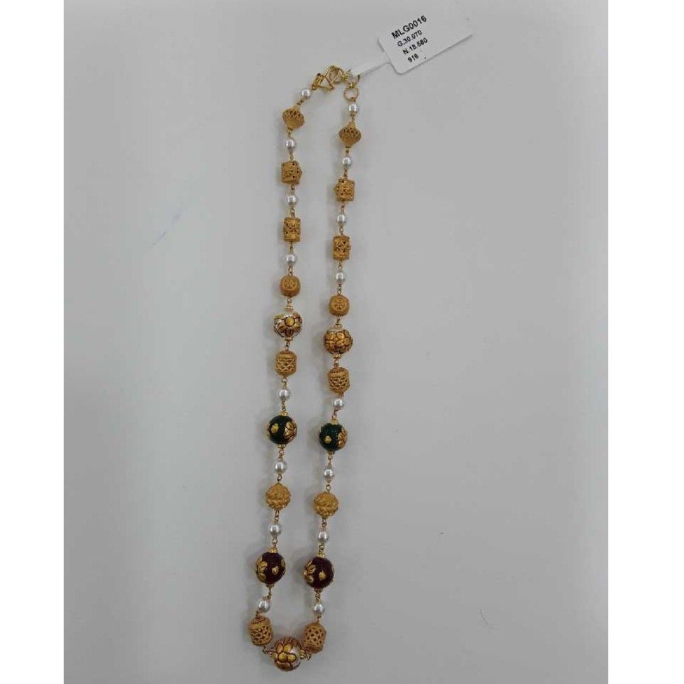 916 Antique Gold Casting Para With Pearl's Mala