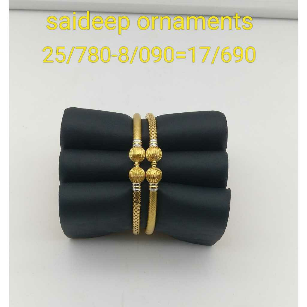 916 Gold New Design ball Copper kadli