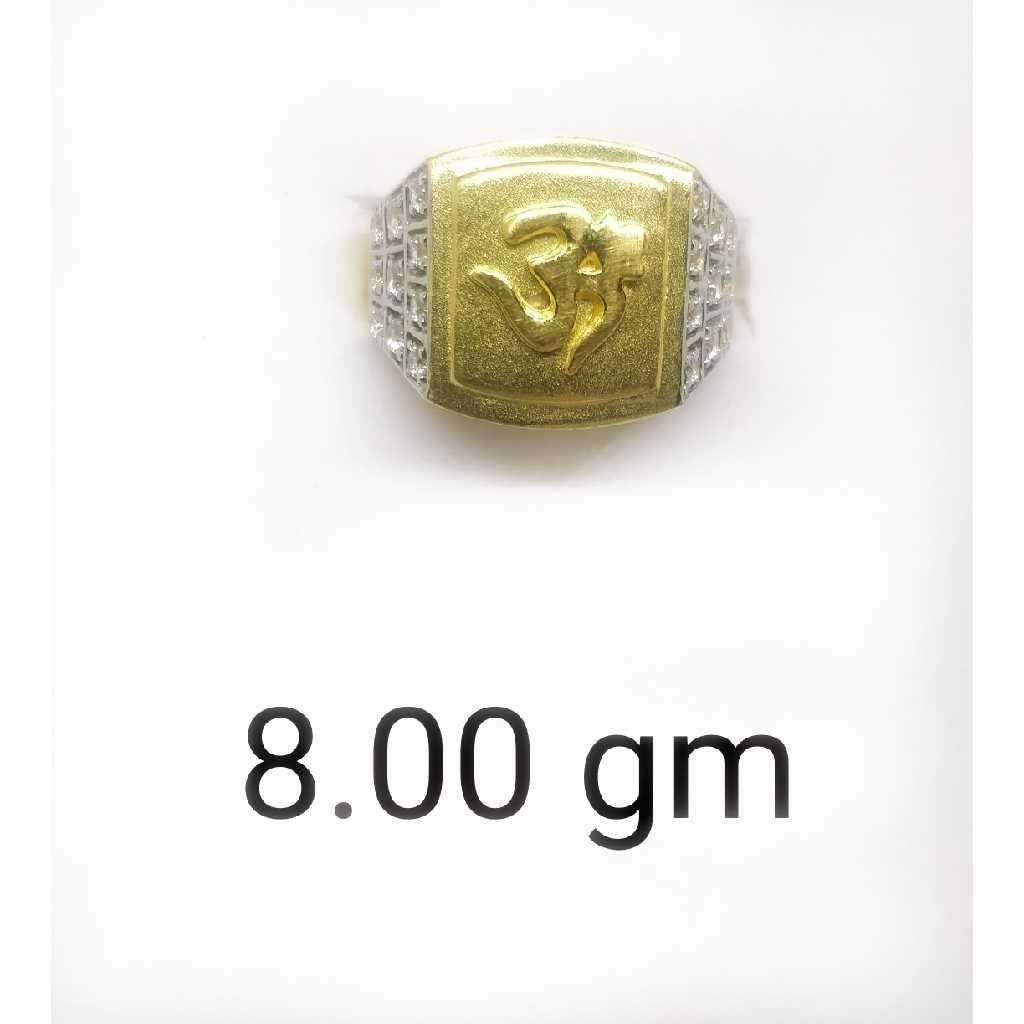 916 Gents Ring Om Design