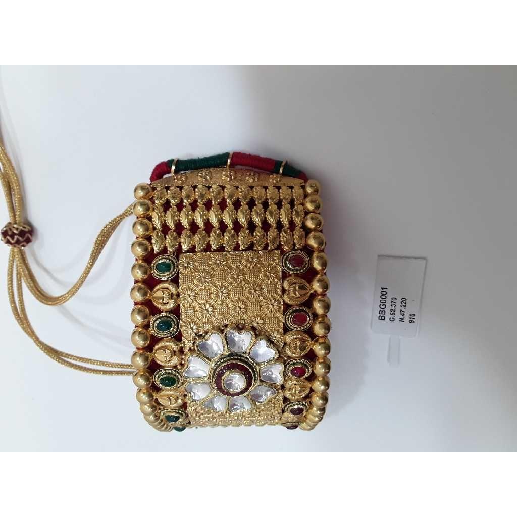 916 Antique Gold Jadtar Bajubandh