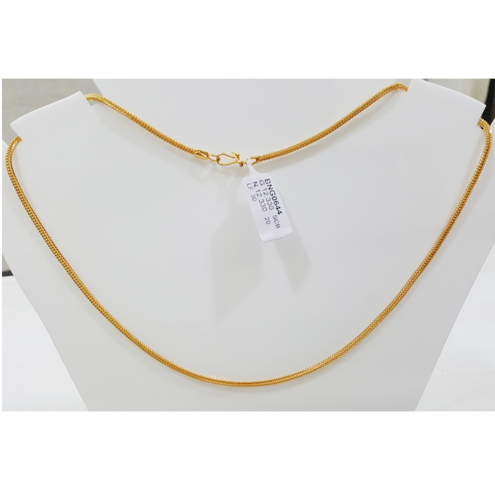 22KT Gold Attractive Bombay Fancy Nice Chain