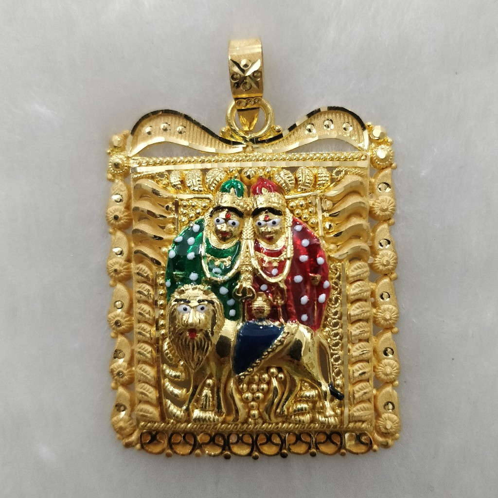 916 Gold Fancy Chamunda Maa Pendant