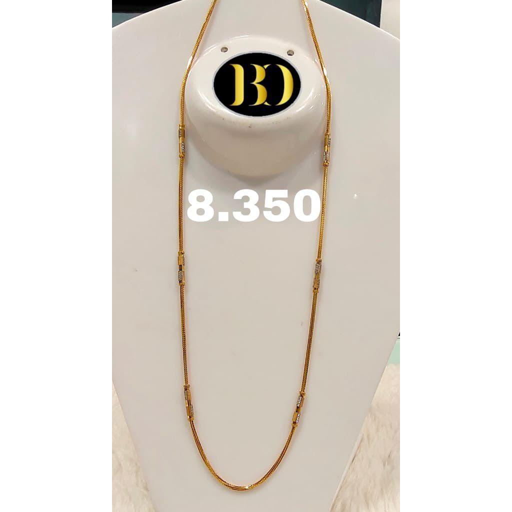 R O Fancy Chain 916