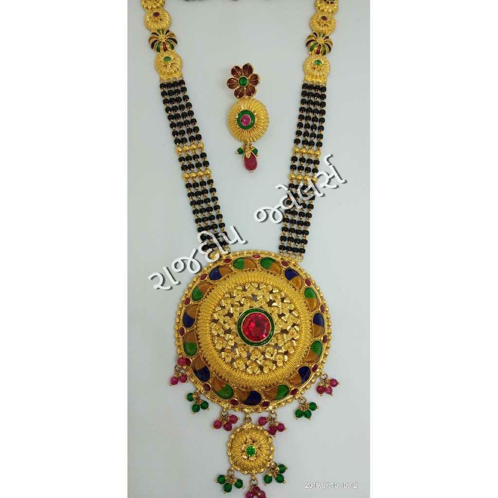 Bridal Vivah Colection