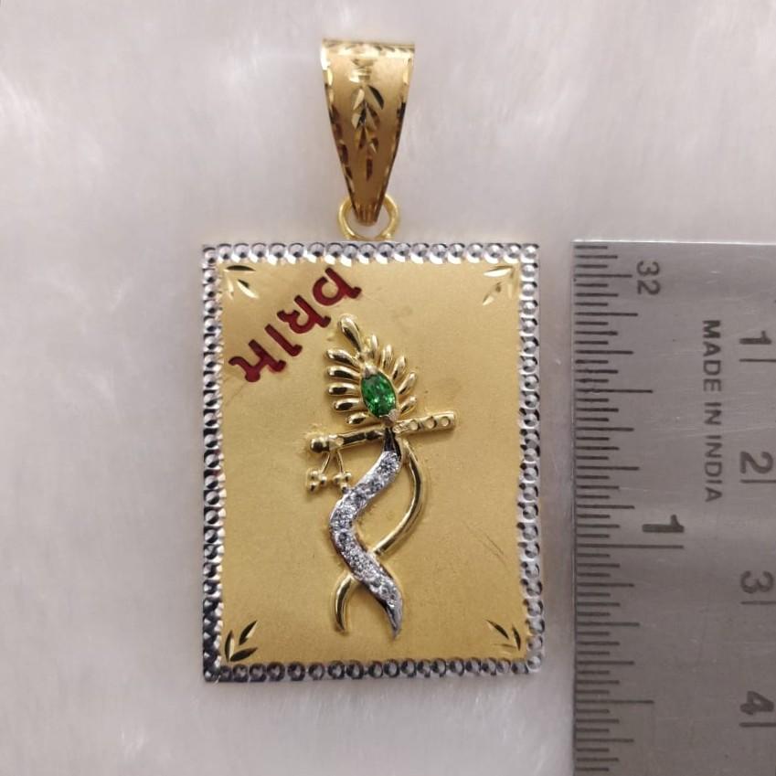 Krishna & madhav name designer pendant