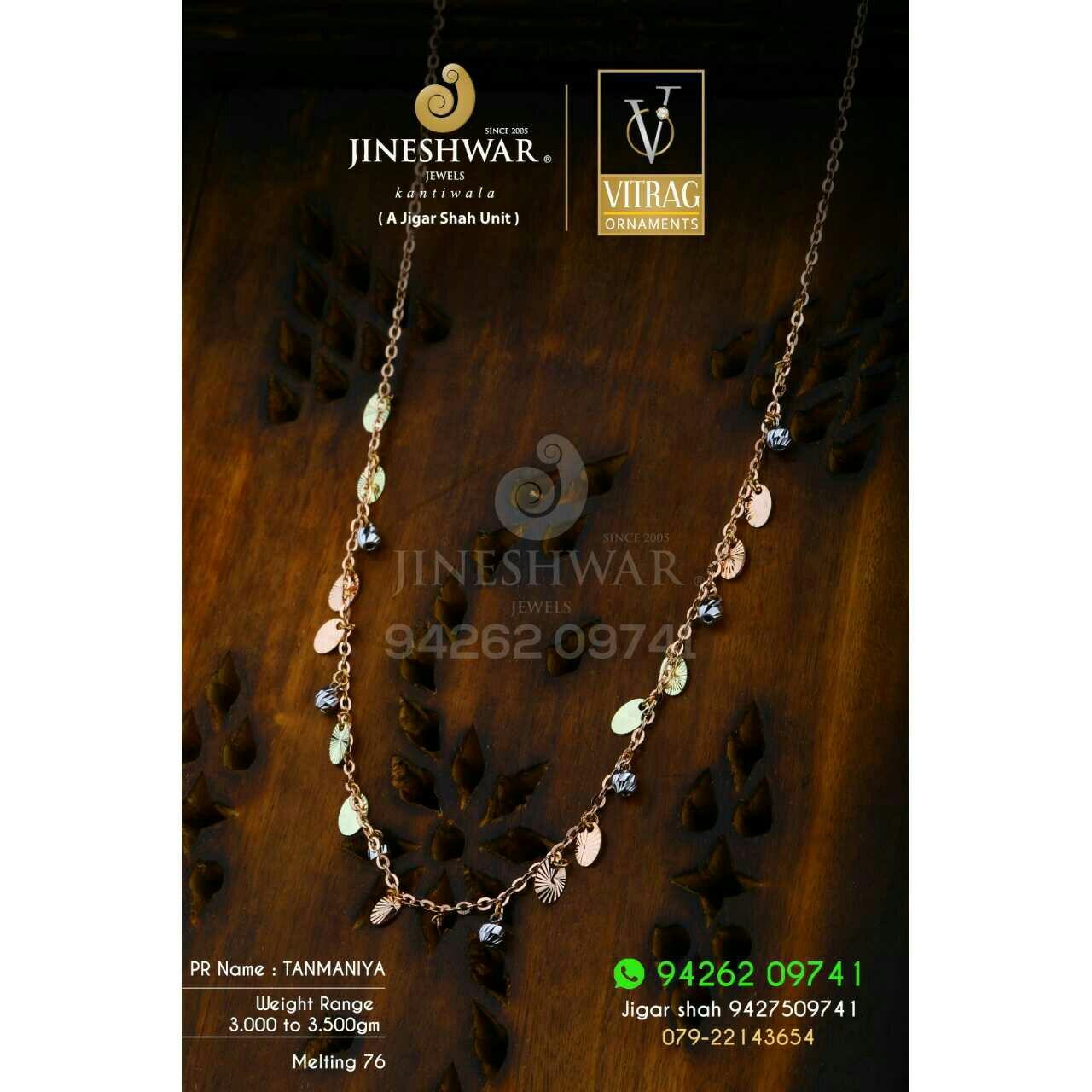 18kt Plain Rose Gold Ladies Tanmaniya Dkg -0040