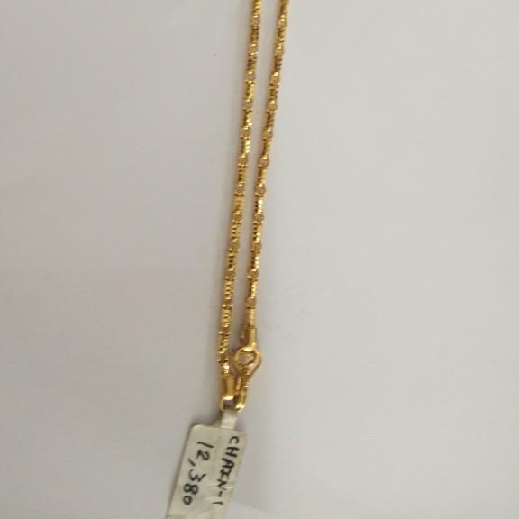 916 Gold Designer Chain PA1354