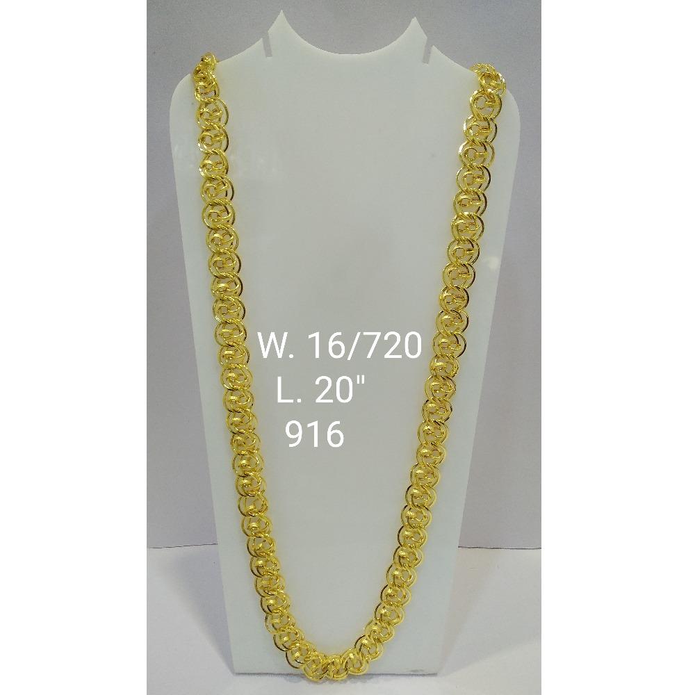 916 Gold Indo Italian chain