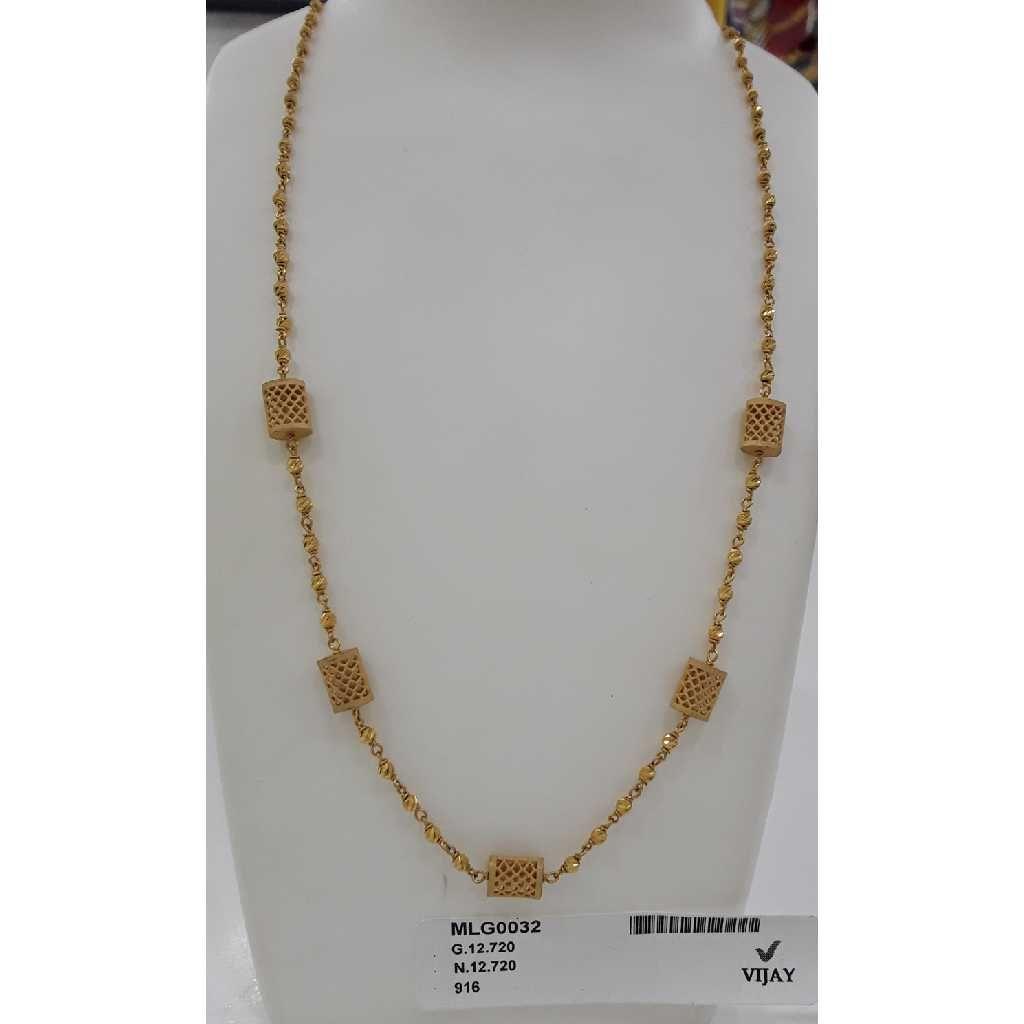 916 Antique  Gold Light Weight Para Mala