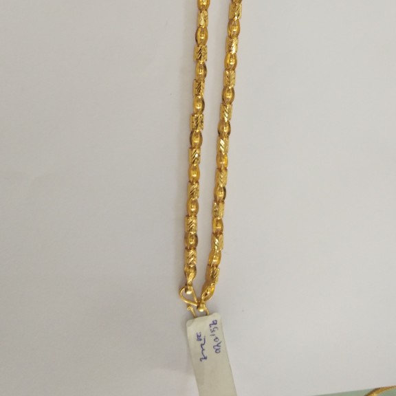 916 Gold hallmarked chain PM8416