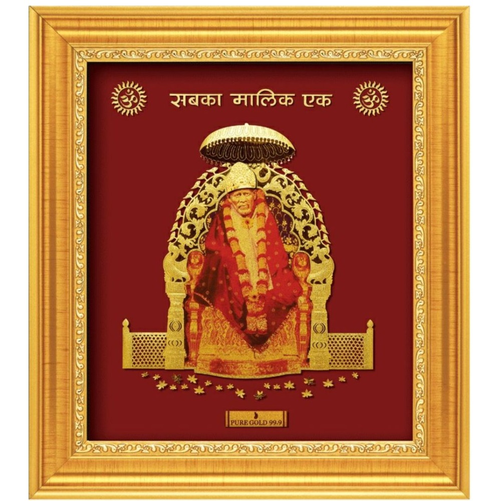 24 k GOLD SAIBABA PHOTO FRAME RJ-PGA41
