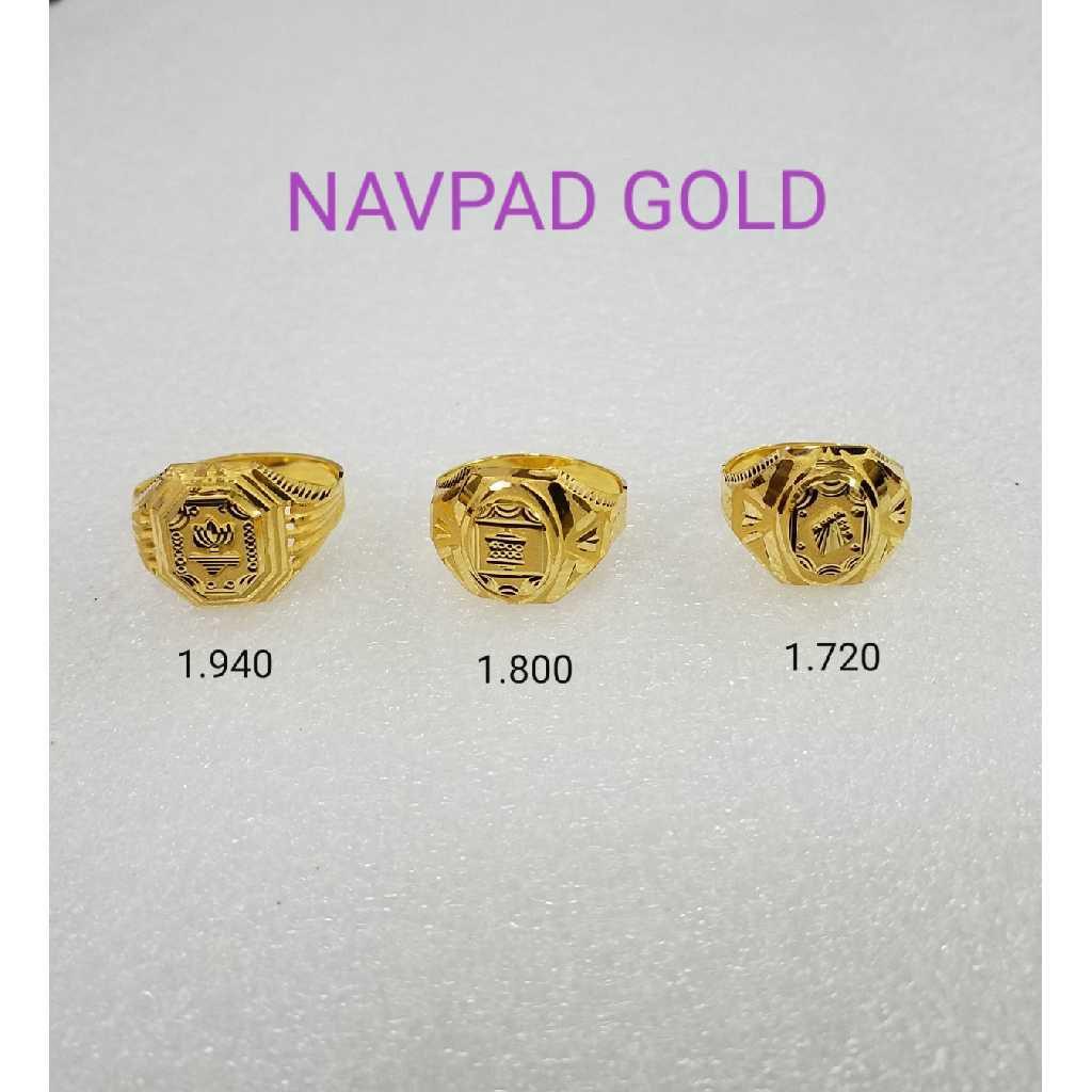 20kt gold rings NG-R015