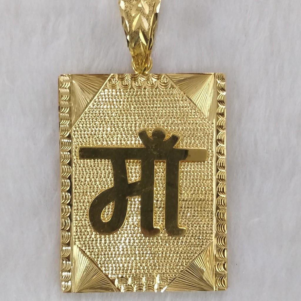 916 Gold Gent's Fancy Maa Pendant