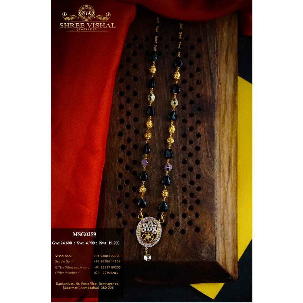 916 Gold Beads Mangalsutra MSG0259