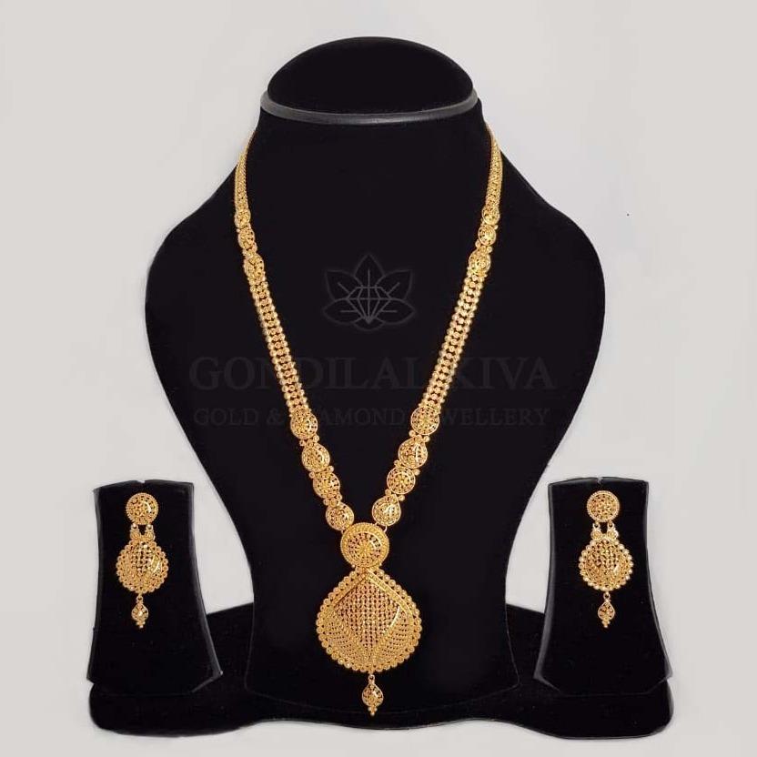22kt Gold Necklace GNH50 - GFT HM86