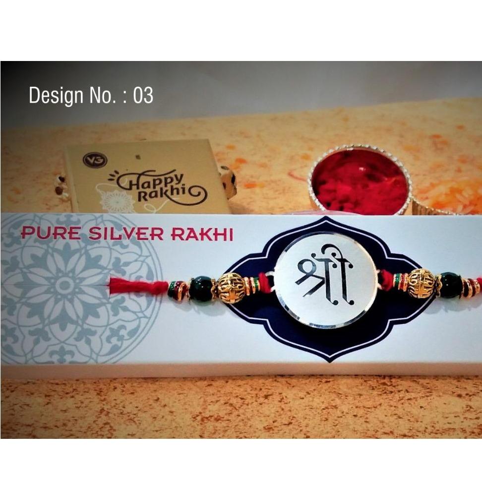Silver 999 Shree Rakhi RH-R5