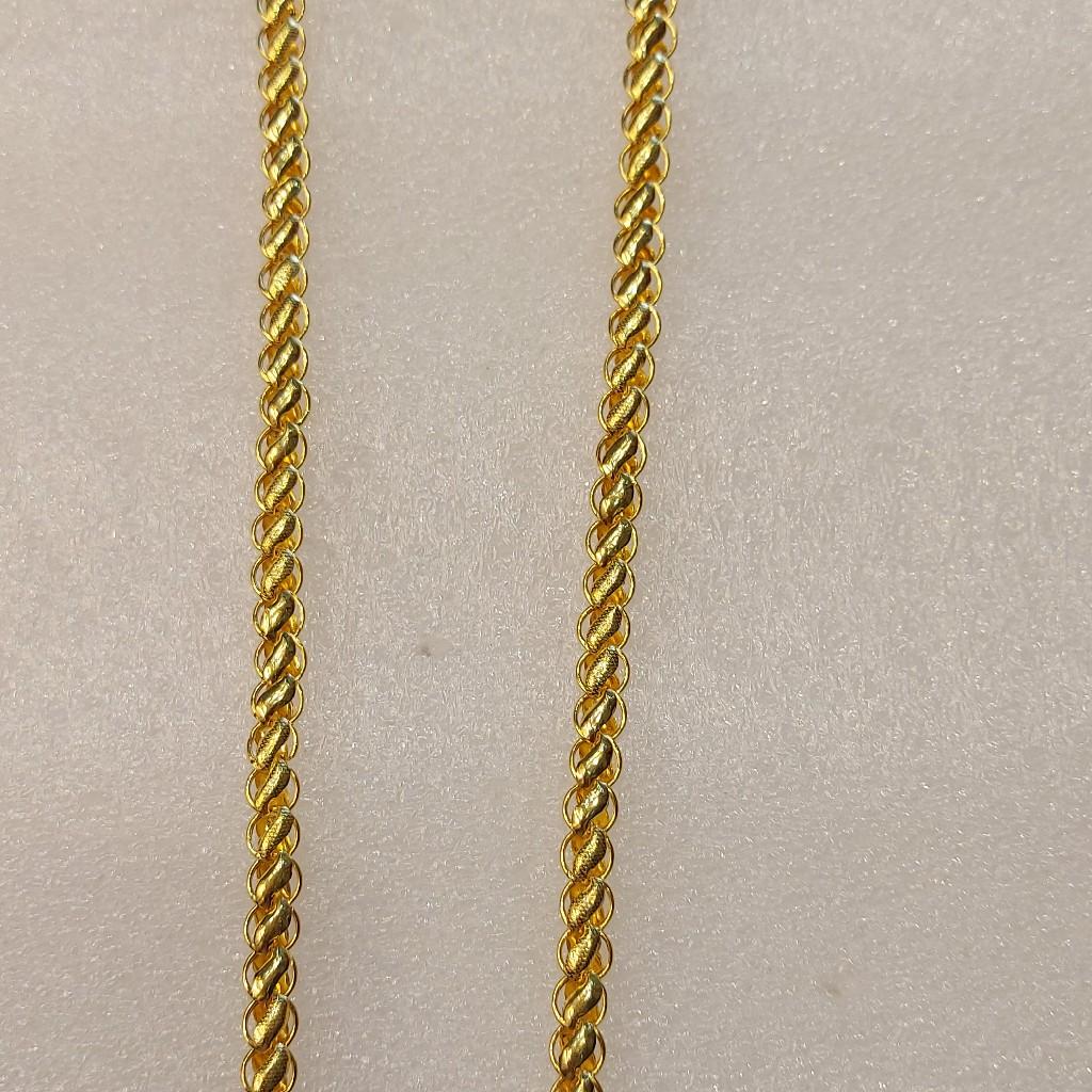 916 lotus chain