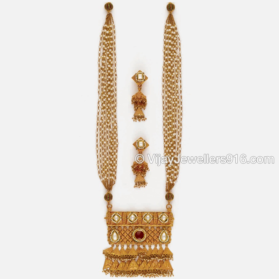916 Gold Indian Long Necklace Set