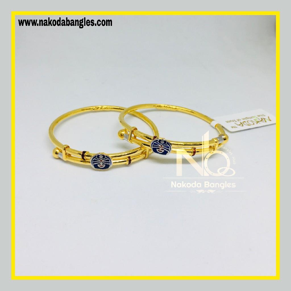 916 Gold Kids Copper Kadali NB - 1138