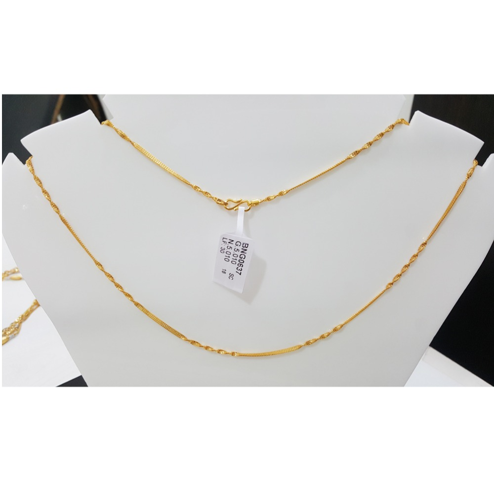 916 Gold Indian Bombay Fancy Nice Chain