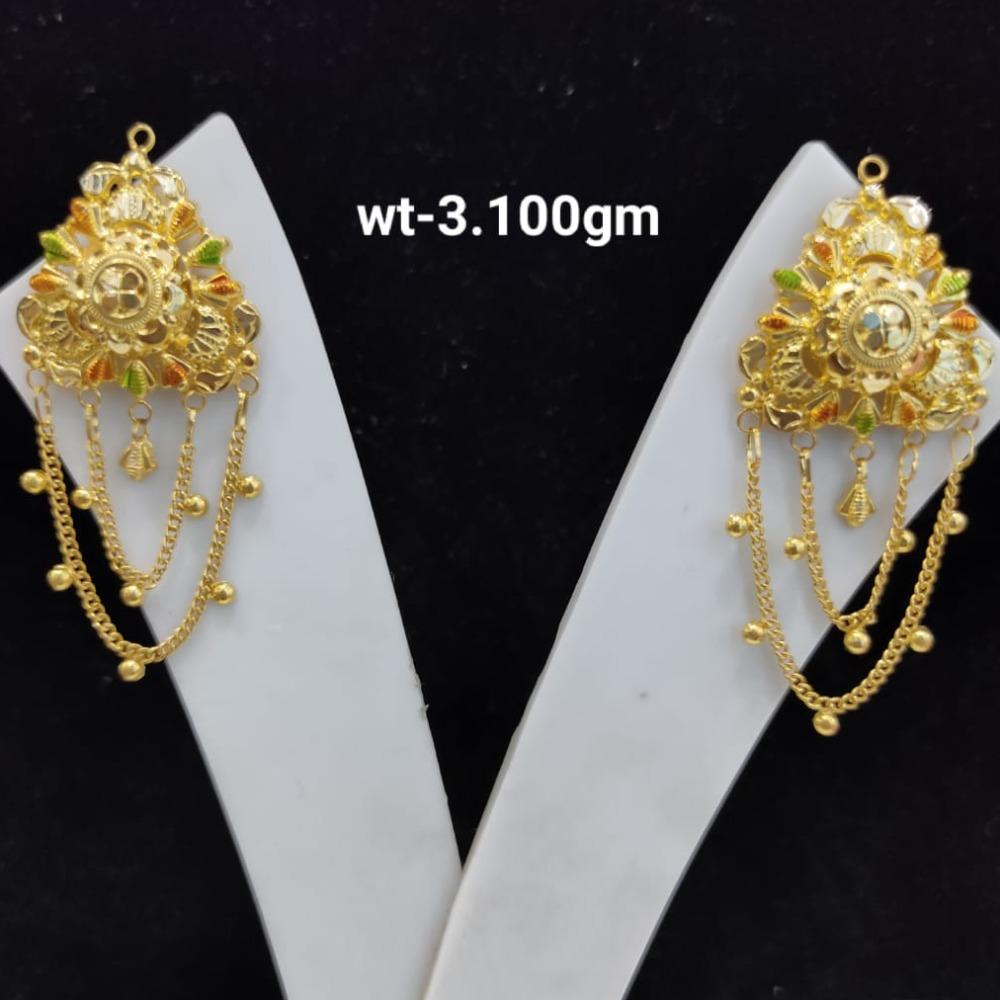 916 Gold Plane Earrings