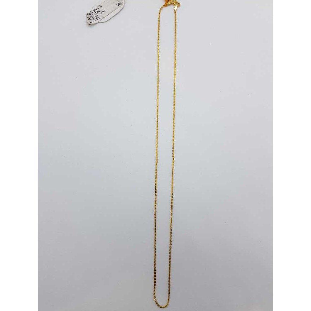 916 Gold Chain SJ-CHAN/75